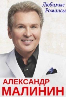 Концерты 2019 в Ростове картинки