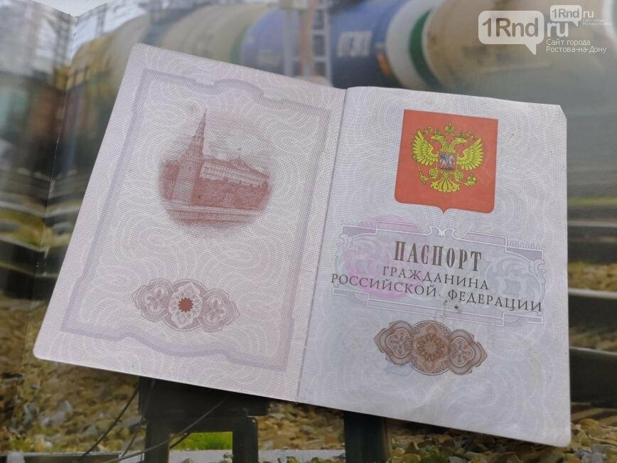 Нашел паспорт — сдай в полицию, фото-2