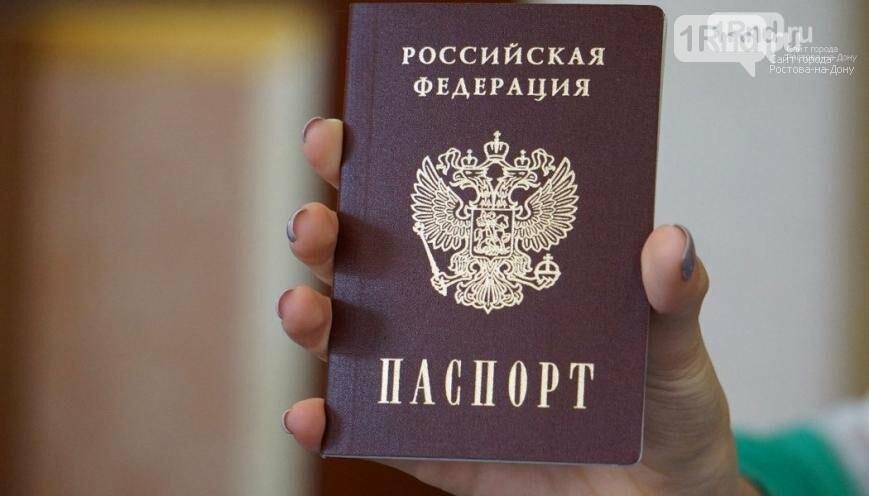 Лайфхак для Машек-растеряшек: что делать, если потерял паспорт, фото-1