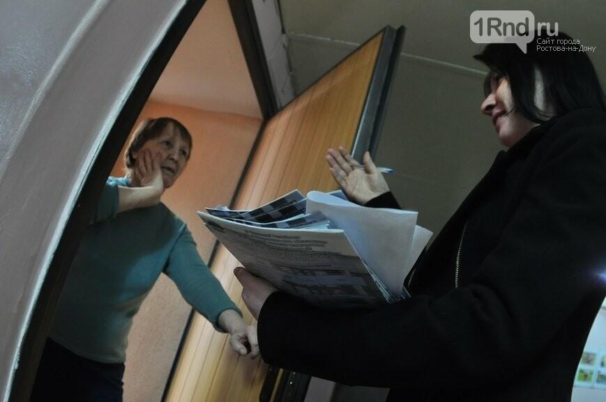 Как не стать жертвой мошенников у себя дома, фото-2, usinsk.online