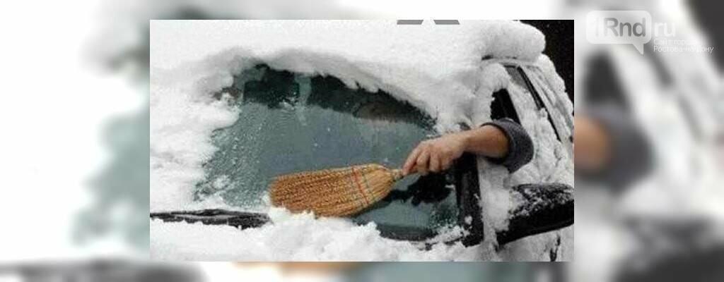 Чем опасен мокрый снег для владельцев авто и как с ним бороться, фото-4