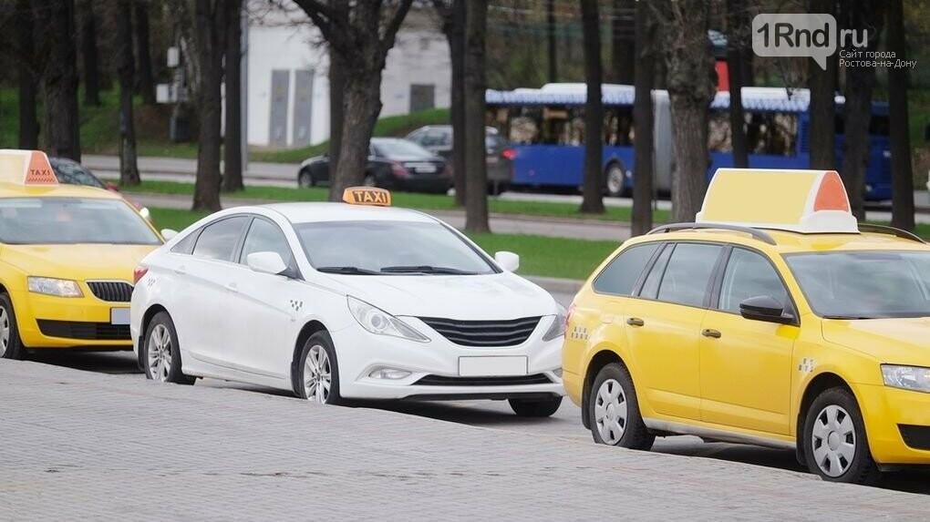 Как обезопасить себя при поездке в такси, фото-1