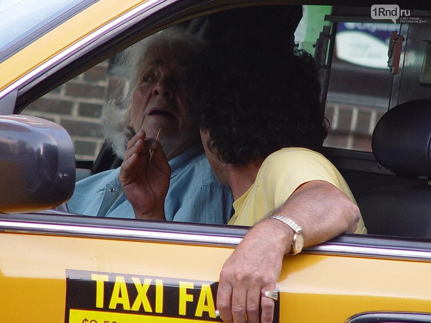 Как обезопасить себя при поездке в такси, фото-7