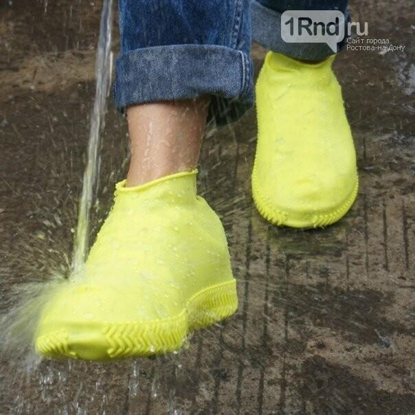 Многоразовые бахилы для обуви