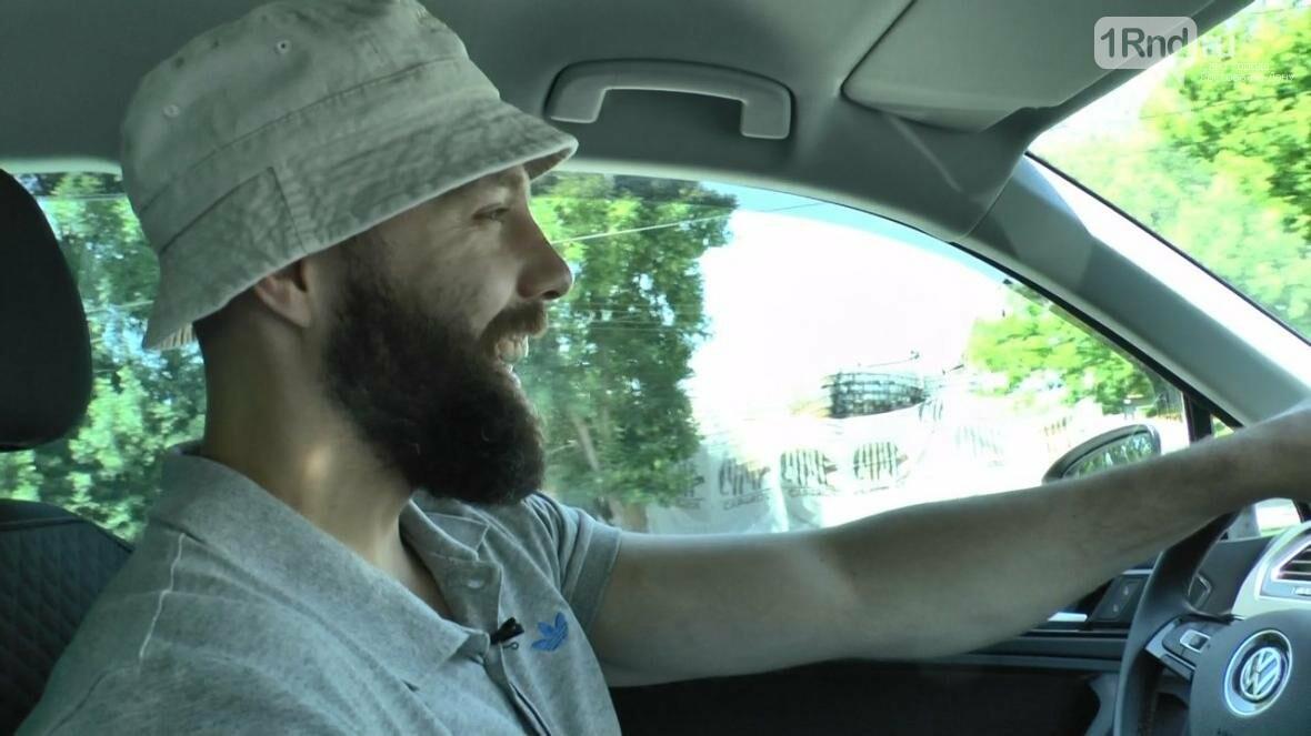 #ХочувРостов: ярославец искал в Ростове самый чистый парк , фото-2