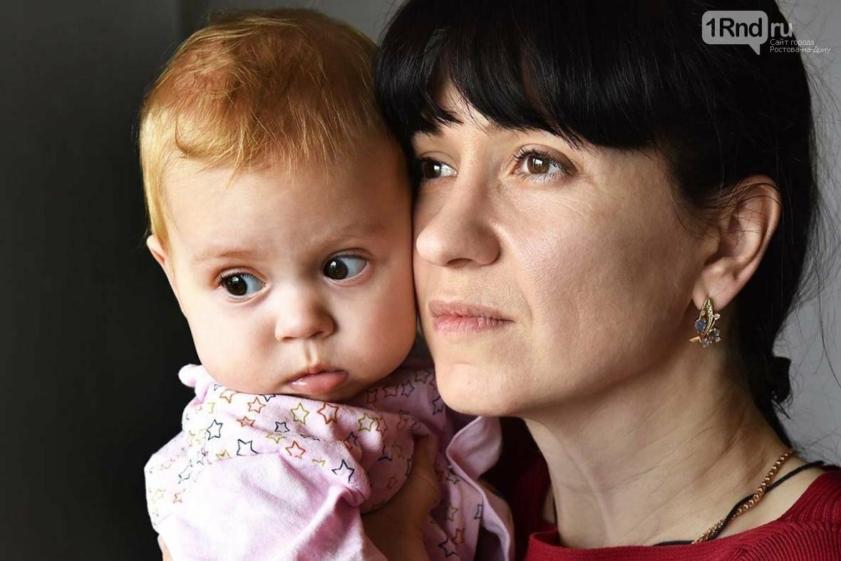 Русфонд читателям 1Rnd.ru: вы помогли, спасибо! , фото-1