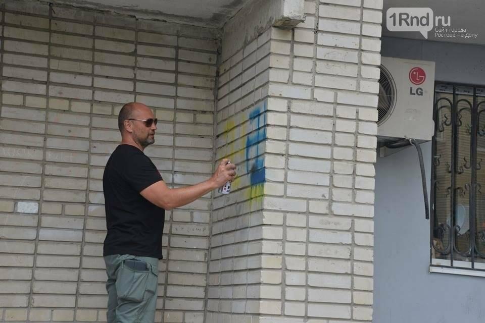 Как в Ростове боролись с объявлениями барыг , фото-3