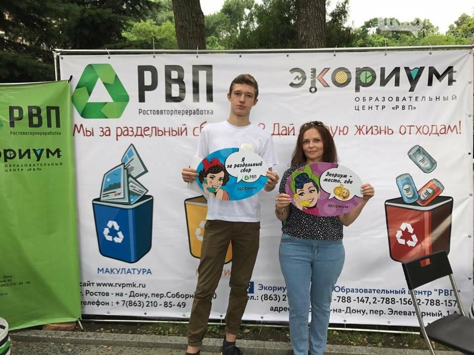В рамках Дня молодежи на набережной Ростова прошёл эко-праздник, фото-1