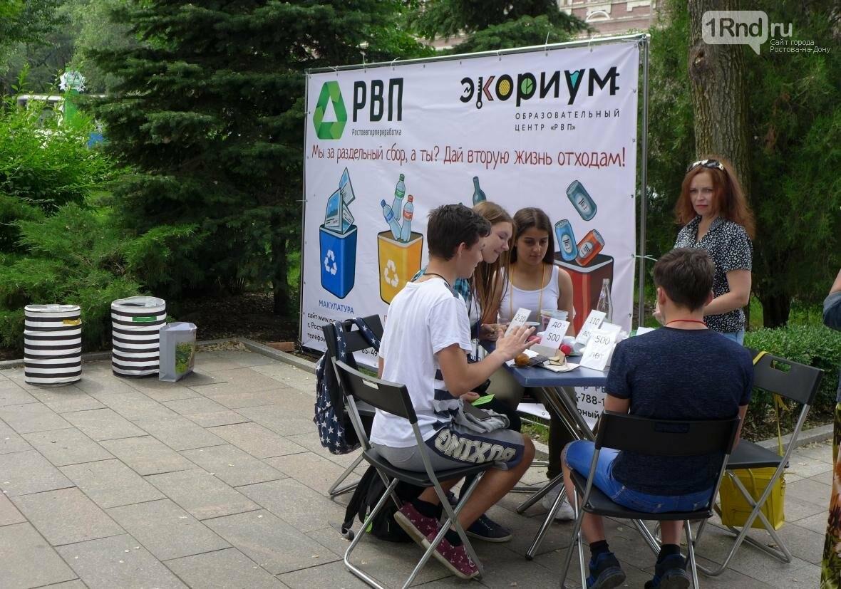 В рамках Дня молодежи на набережной Ростова прошёл эко-праздник, фото-2