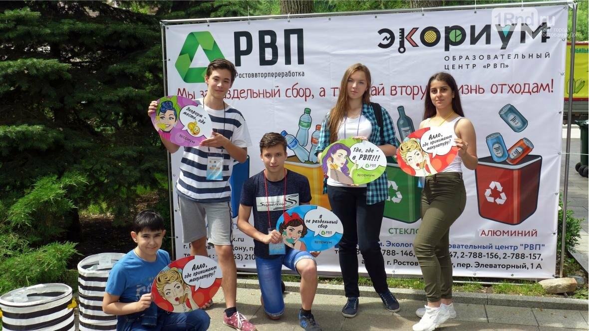 В рамках Дня молодежи на набережной Ростова прошёл эко-праздник, фото-3