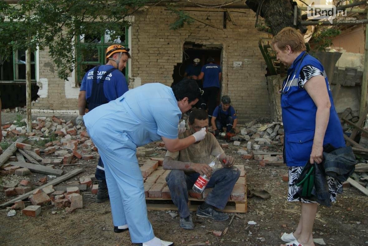 Здание обрушилось в Новошахтинске, из-под завалов вытащили мужчину, фото-3
