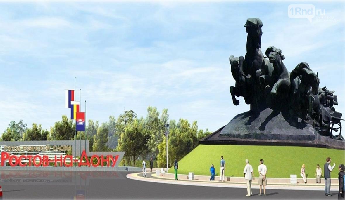 Стало известно, как будут выглядеть к ЧМ-2018 основные въезды в Ростов , фото-2