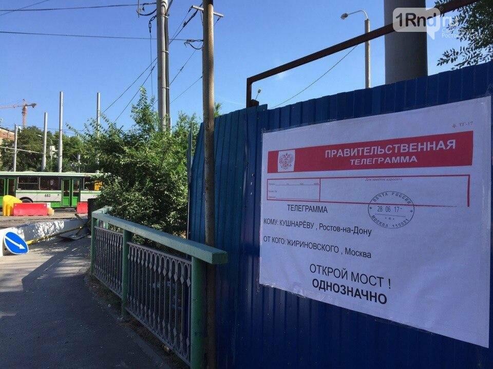 Фото: пресс-служба реготделения ЛДПР