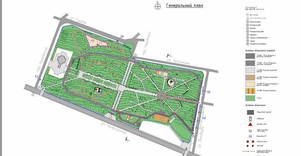 Первый свадебный парк может появиться в Ростове-на-Дону, фото-1, Иллюстрация: don24.ru