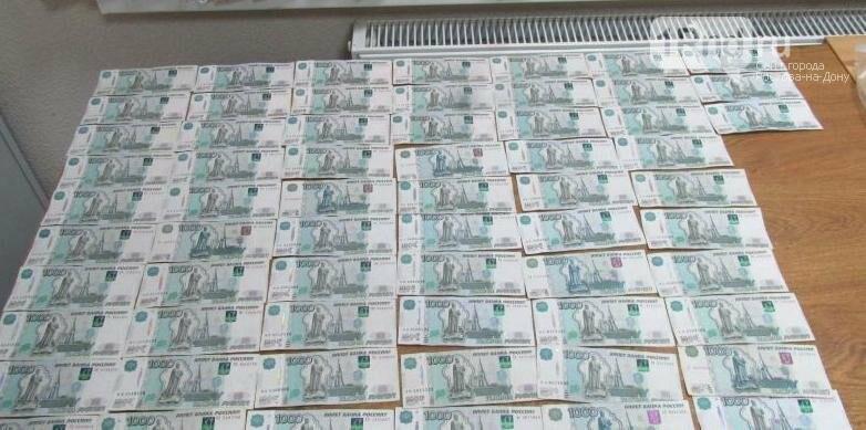 Гражданин Украины пытался нелегально вывезти из России более миллиона рублей, фото-1
