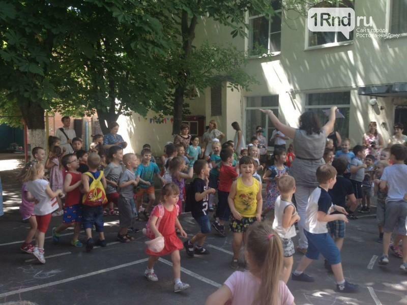 Малыши детского сада «Виноградинка» собрали более полутора тонн макулатуры в Ростове, фото-4