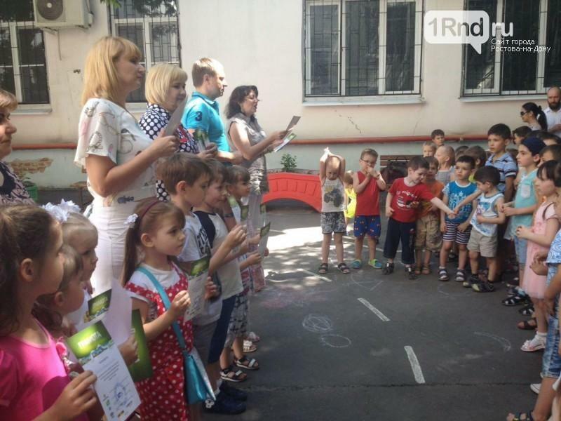 Малыши детского сада «Виноградинка» собрали более полутора тонн макулатуры в Ростове, фото-3
