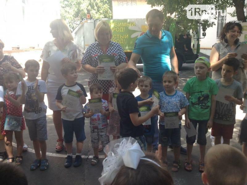 Малыши детского сада «Виноградинка» собрали более полутора тонн макулатуры в Ростове, фото-2