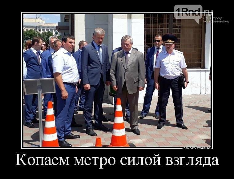 Тему метро, как и с парковками, предстоит медленно и верно решать - Василий Голубев, фото-2