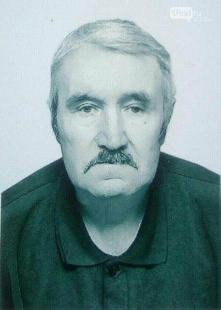 В Таганроге пропал пенсионер, фото-1, фото ГУ МВД РФ по РО