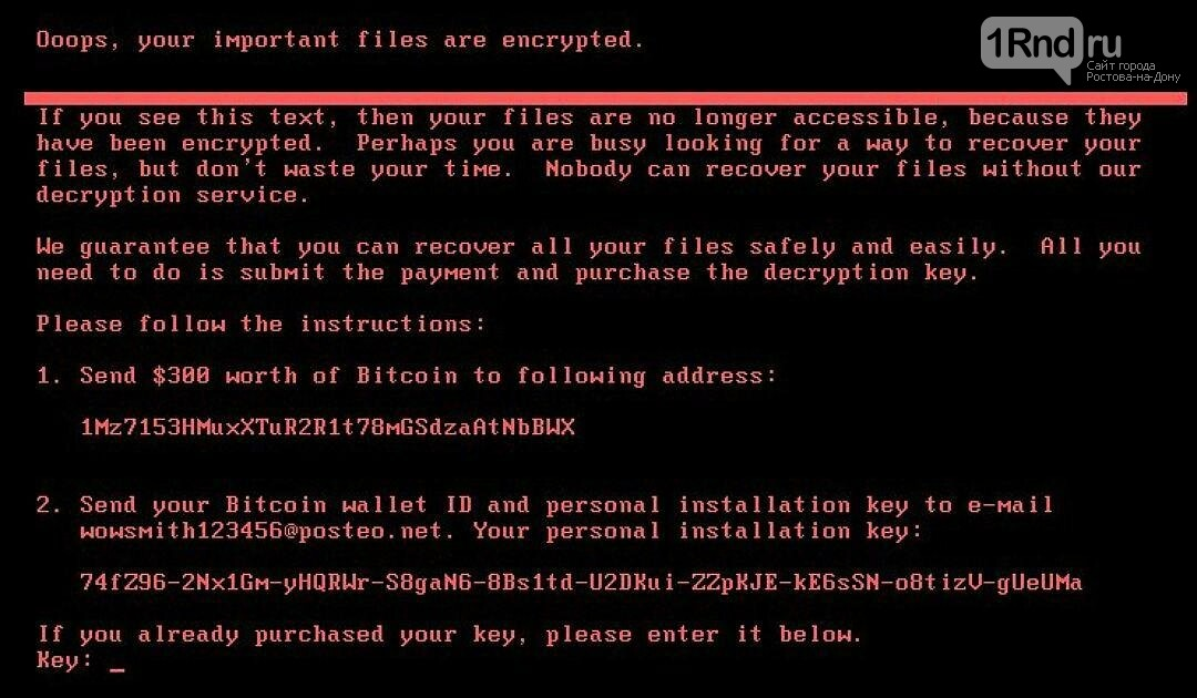 «Ростелеком» защитил клиентов от вирусов WannaCry и Petya, фото-1