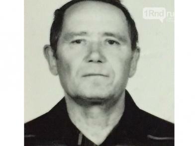 В Ростовской области пропал 79-летний дедушка, фото-1, Фото: ГУ МВД по Ростовской области