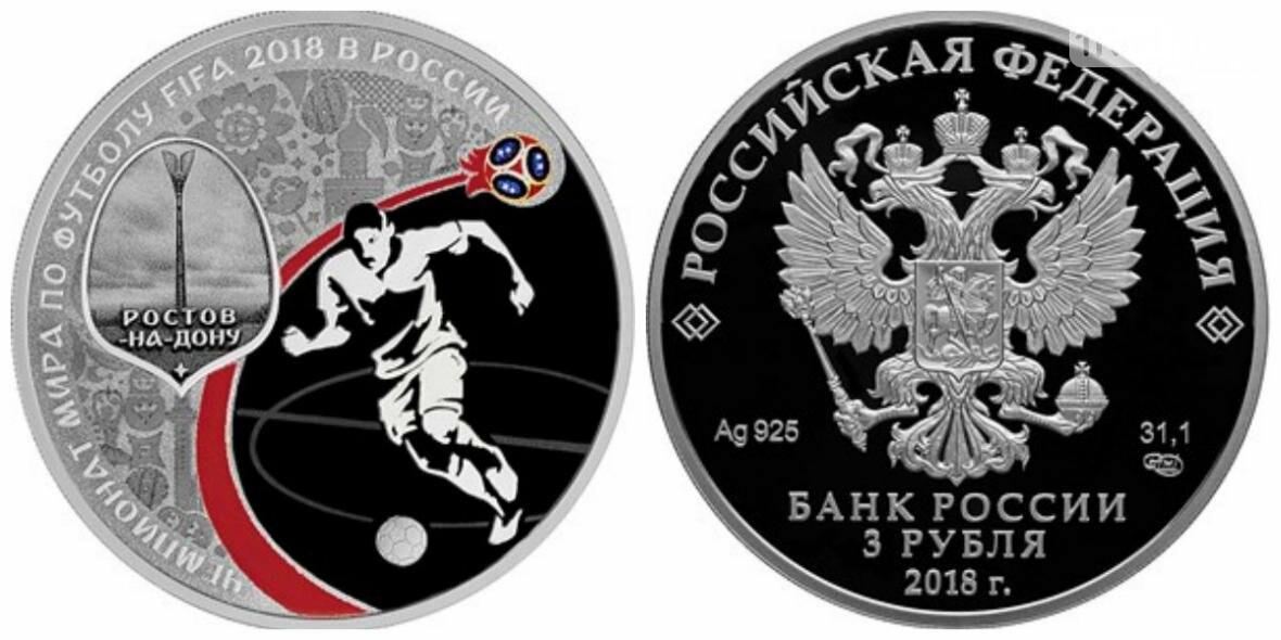 Иллюстрация: Банк России