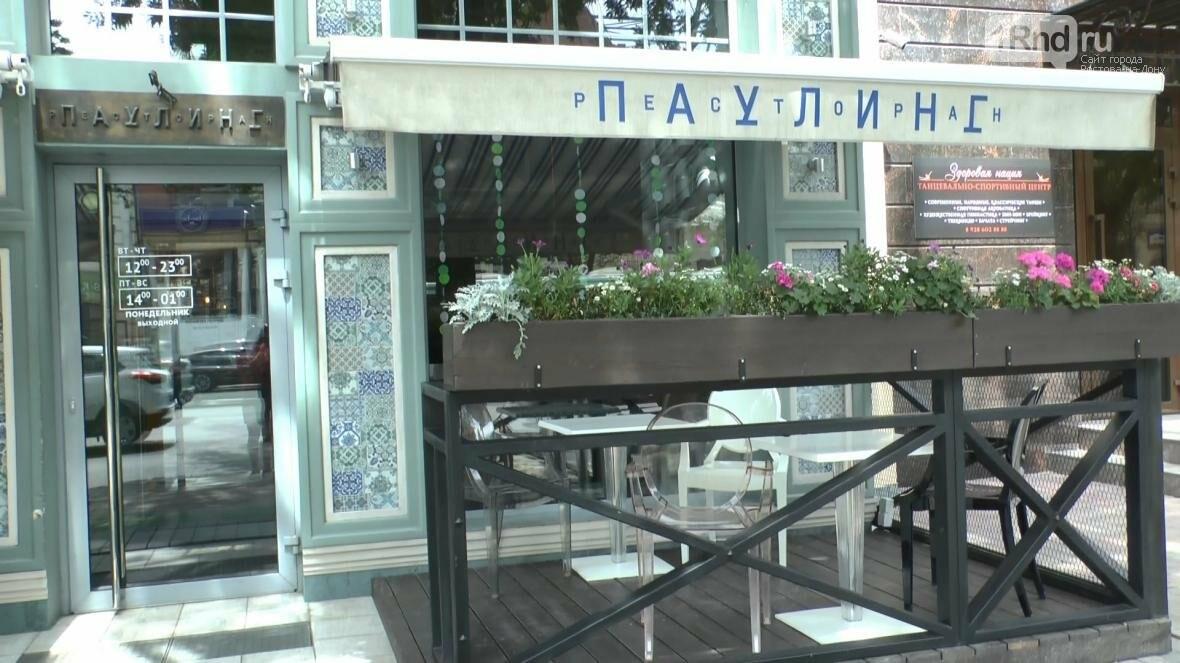 #ХочувРостов: ярославца покорили донская щука и ростовские девушки, фото-6