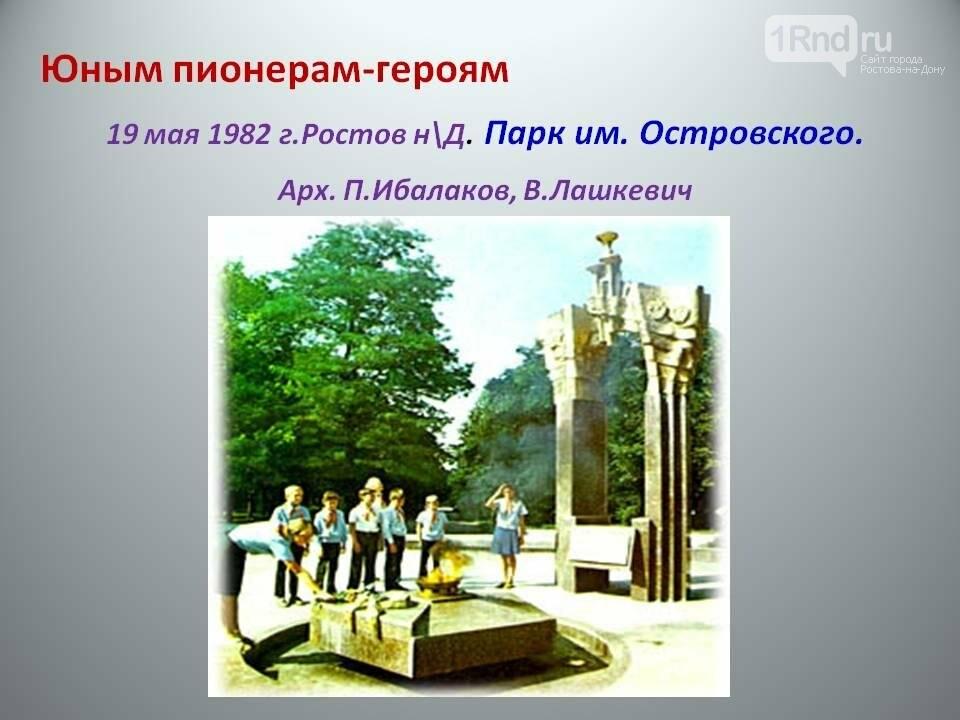 Фото - сайт 5istoriya.net