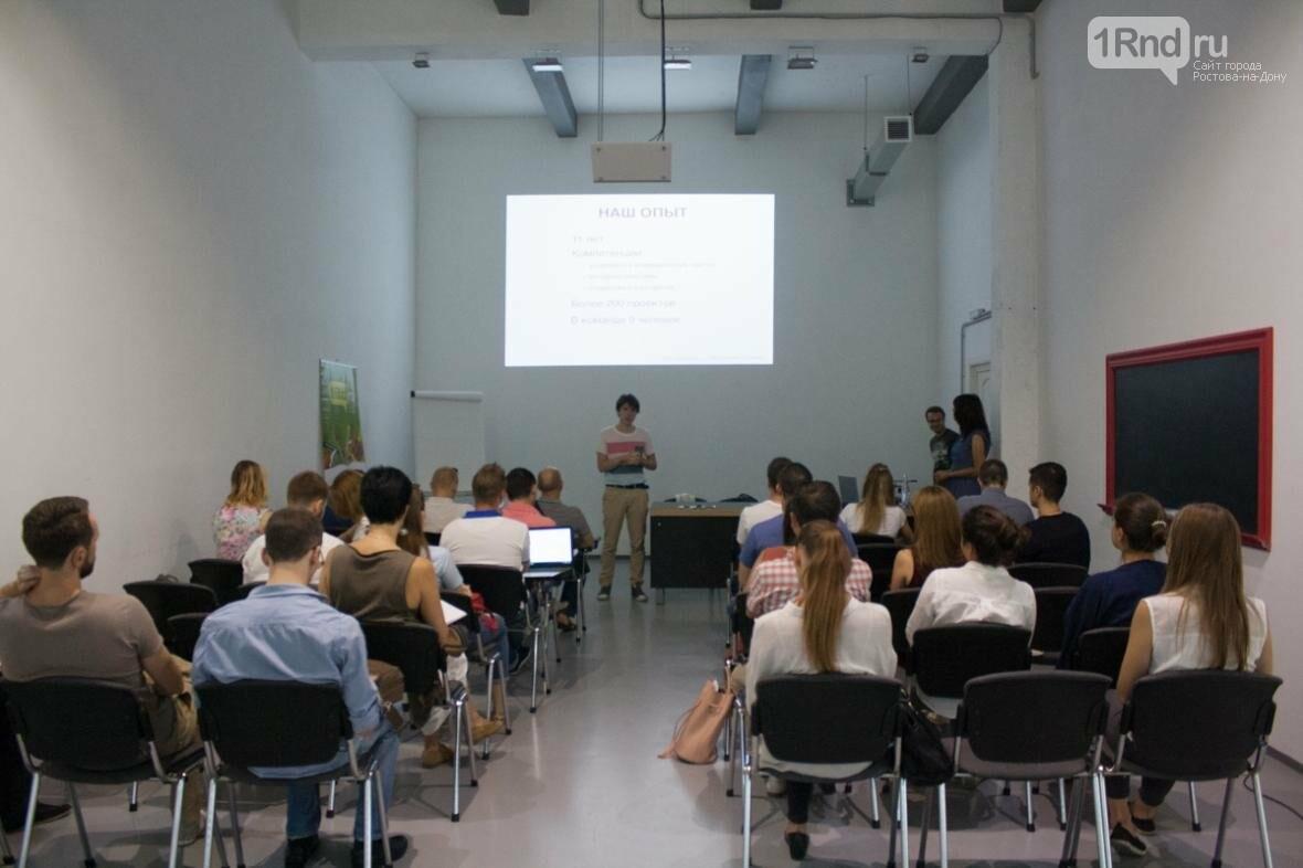 В Ростове-на-Дону рассказали о трендах в интернет-маркетинге, фото-1, Фото: Саша Савичева