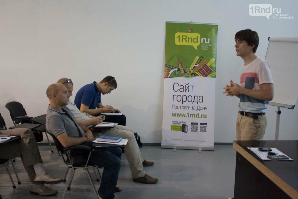 В Ростове-на-Дону рассказали о трендах в интернет-маркетинге, фото-10, Фото: Саша Савичева