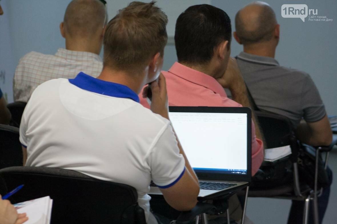 В Ростове-на-Дону рассказали о трендах в интернет-маркетинге, фото-6, Фото: Саша Савичева