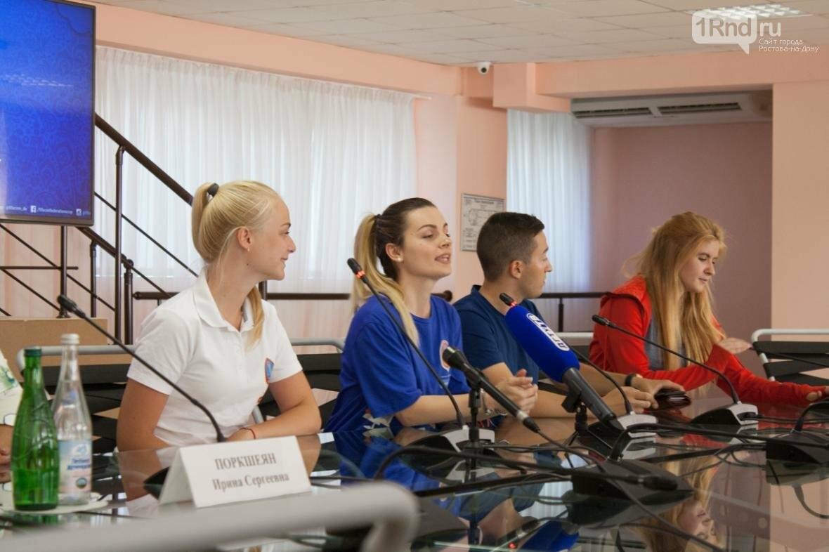 Министр спорта Ростовской области: «Ростовские волонтеры - лучшие», фото-3, Фото: Саша Савичева