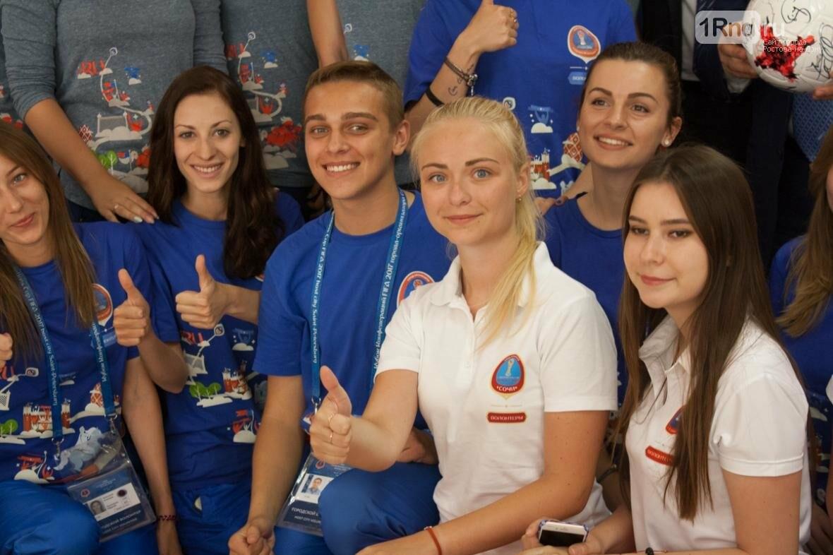 Министр спорта Ростовской области: «Ростовские волонтеры - лучшие», фото-9, Фото: Саша Савичева