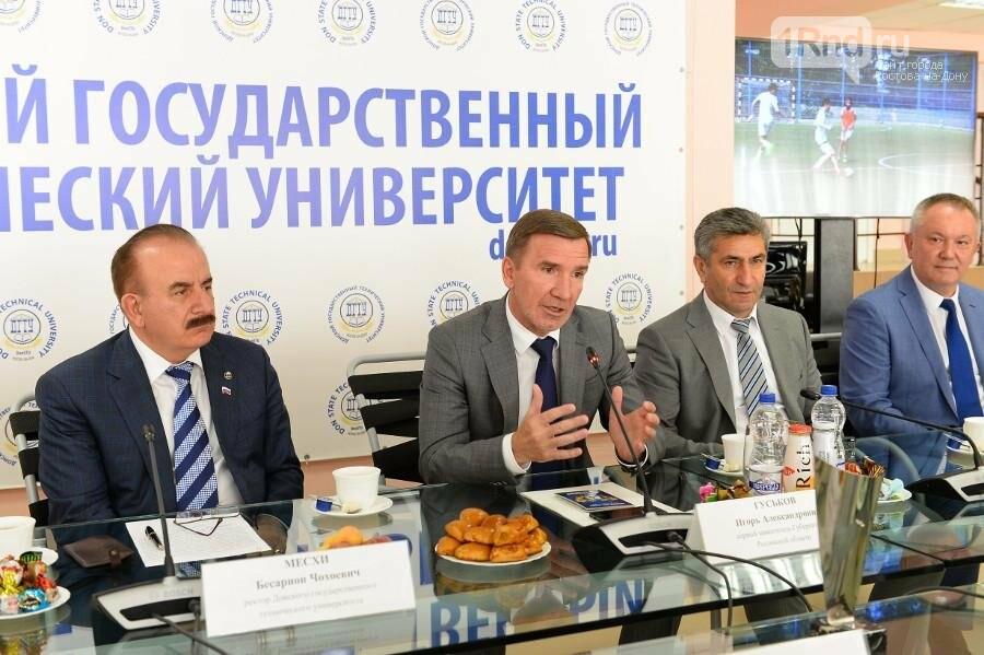 Как в Ростове чествовали победителей Международного футбольного турнира , фото-3