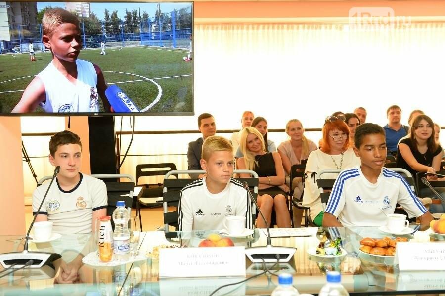 Как в Ростове чествовали победителей Международного футбольного турнира , фото-5