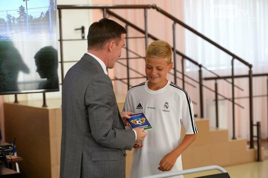 Как в Ростове чествовали победителей Международного футбольного турнира , фото-6