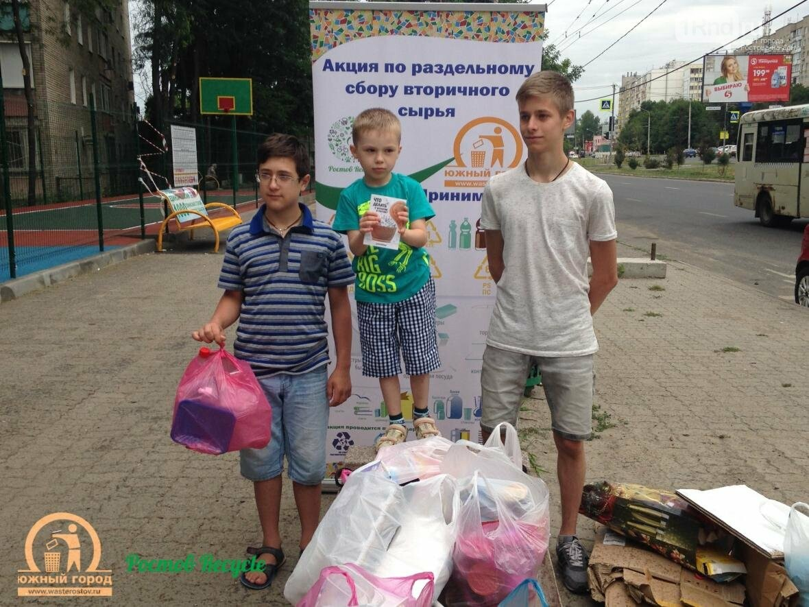 Акция по раздельному сбору мусора прошла в Аксае, фото-2, Фото: предоставлены организаторами акции
