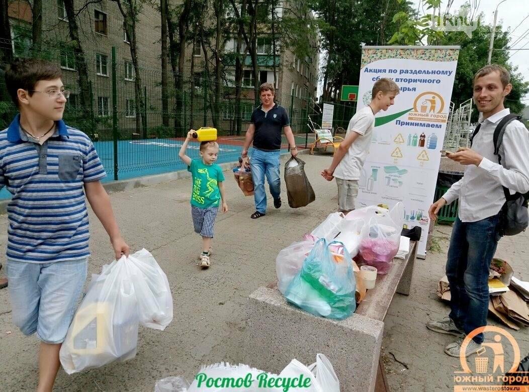 Акция по раздельному сбору мусора прошла в Аксае, фото-1, Фото: предоставлены организаторами акции