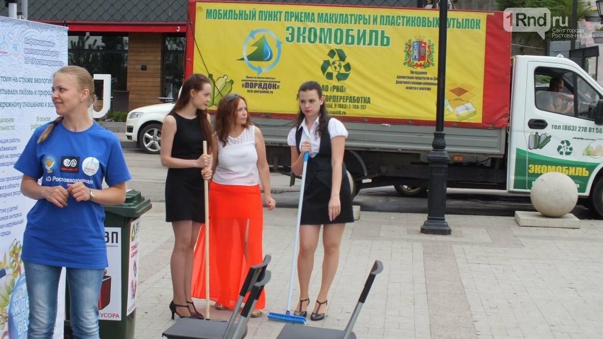 Ростовчане в седьмой раз отметили день реки Дон , фото-11