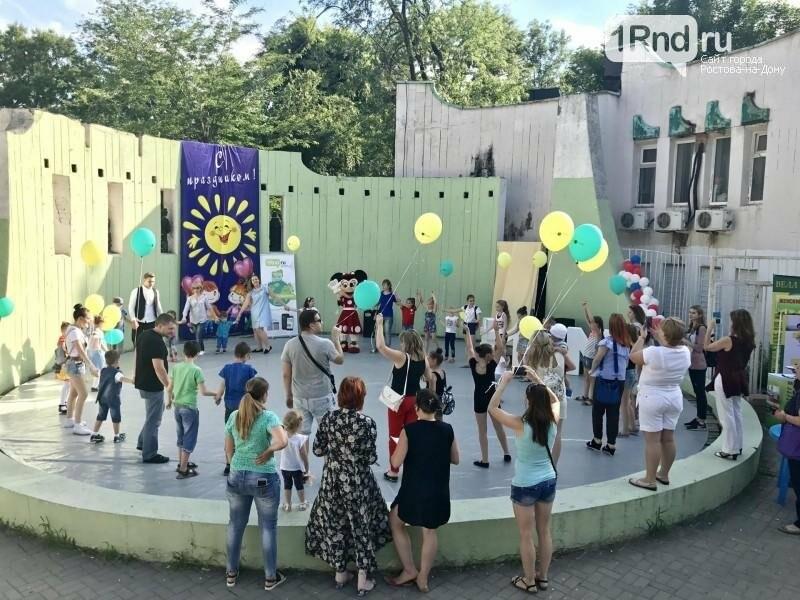 День семьи, любви и верности в парке им. Вити Черевичкина отметили эковикториной, фото-3