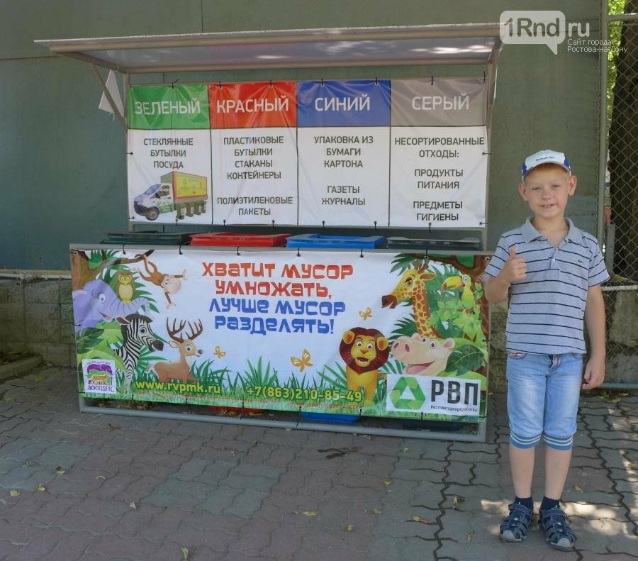 Ростовский зоопарк перешел на раздельный сбор мусора, фото-1