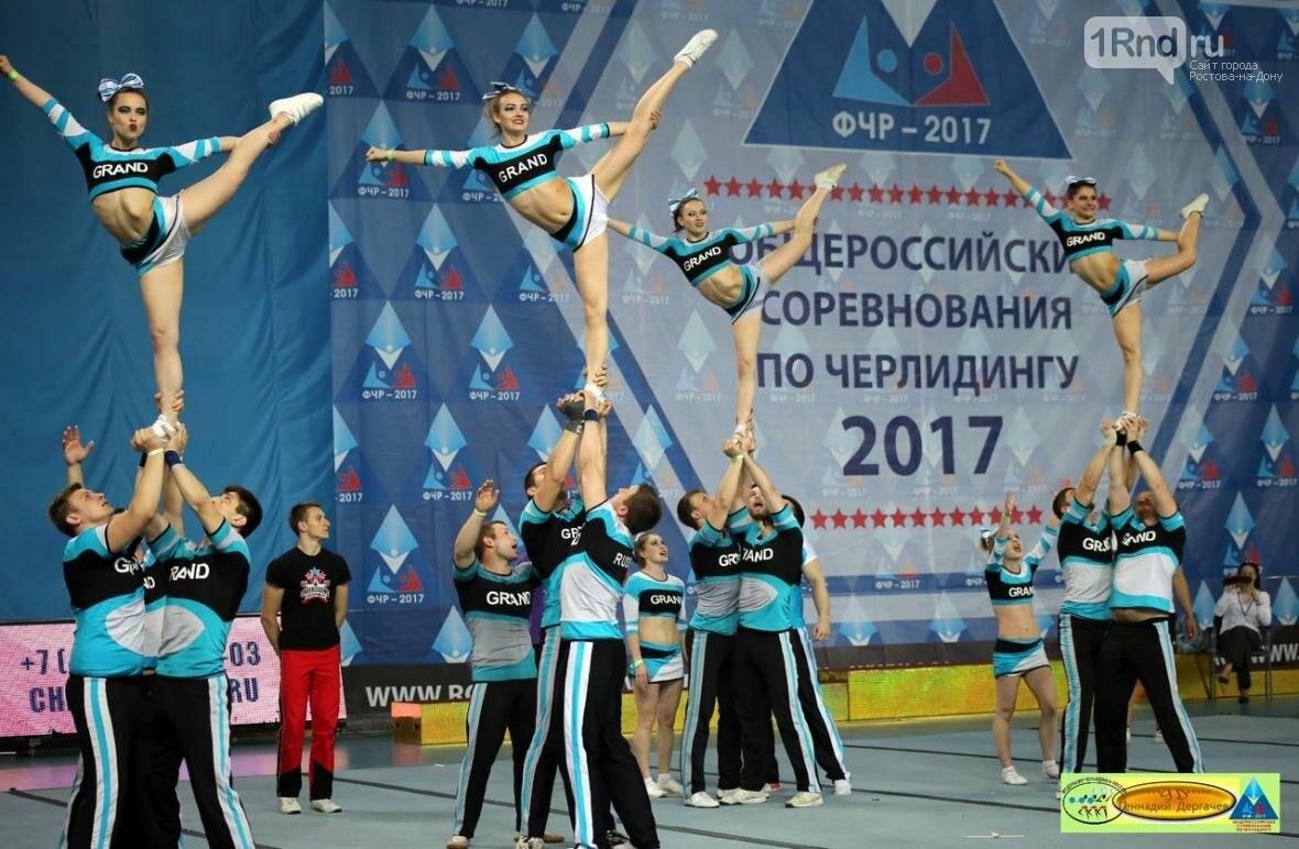 Ростовские черлидеры представят Россию на международных соревнованиях , фото-1, фото ДГТУ