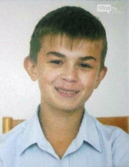 В Шахтах пропал 17-летний юноша, фото-1, фото ГУ МВД РФ по РО