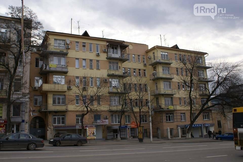 """Ворошиловский, 8: дом до нашествия """"короеда"""""""