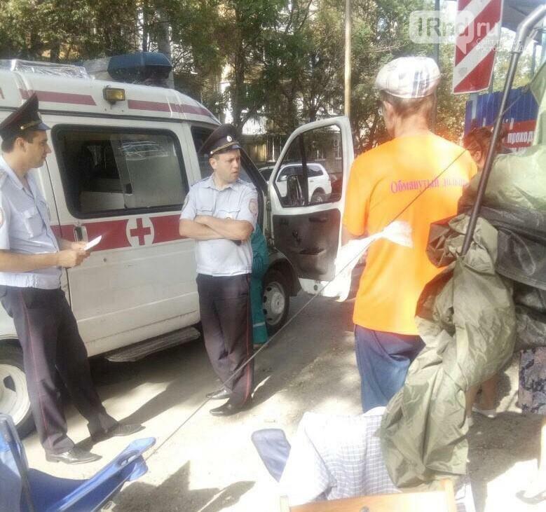 Довели до инфаркта: в пятый день голодовки обманутым инвесторам вызвали скорую , фото-2