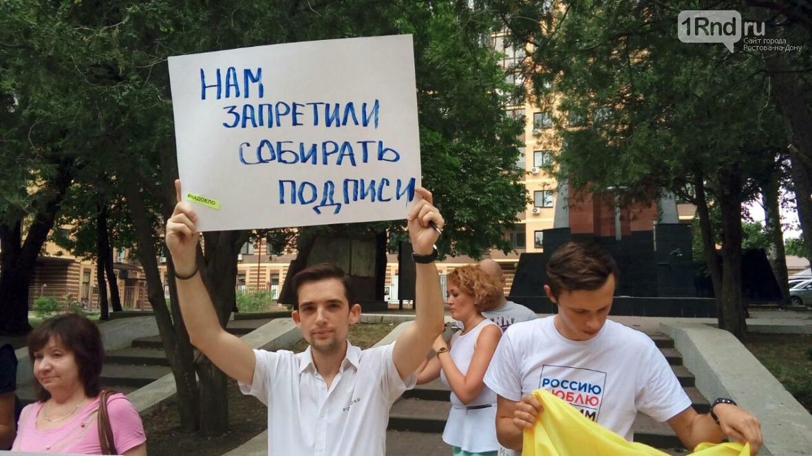 В Ростове полиция запретила пикетчикам сбор подписей за реформу общественного транспорта, фото-2