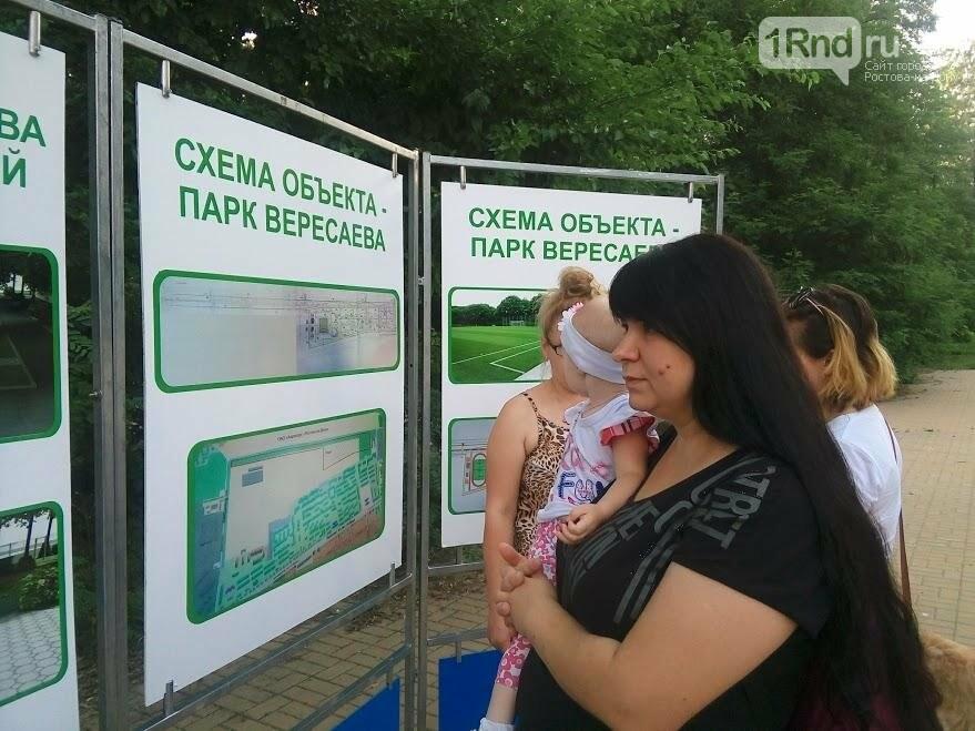 Мэрия проверит законность раздачи земель Александровской рощи под строительство, фото-2
