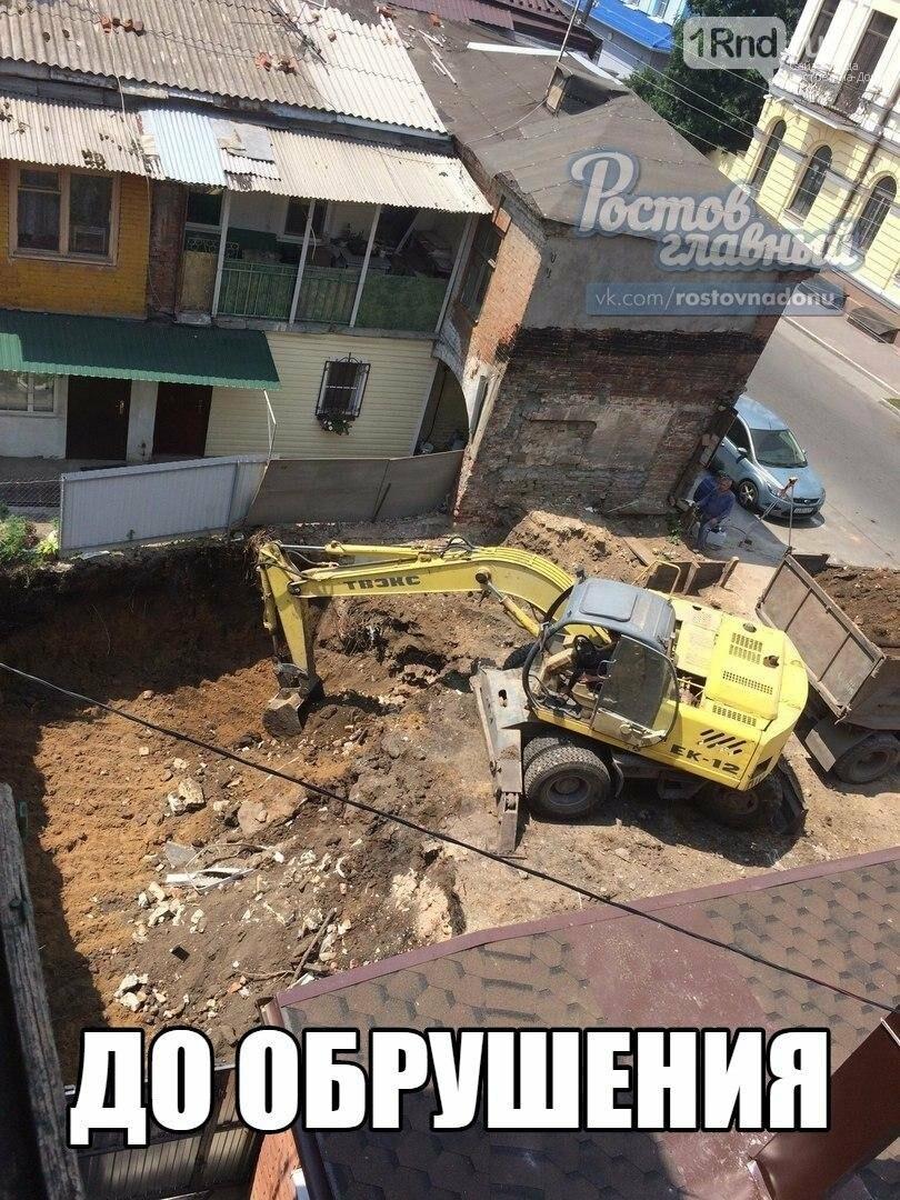 В центре Ростова  из-за стройки по соседству рухнула стена дома, фото-1