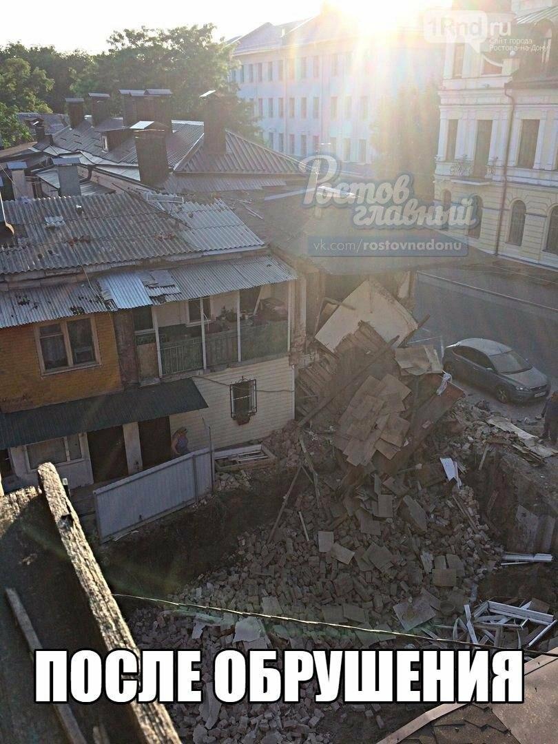 В центре Ростова  из-за стройки по соседству рухнула стена дома, фото-2